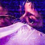Риана прегръща Крис на обложката на Stay