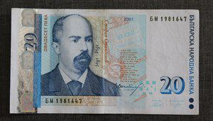 http://bulevard.bg/attachments/pictures-photos/0003/2825/medium/banknota-ot-20-leva.jpg?1410693065