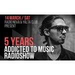 "Addicted to Music в ""Ялта"" на 14 март"