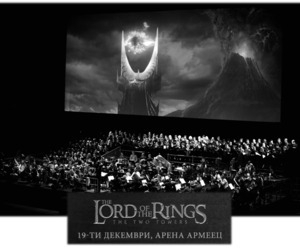 Lord-of-the-rings-in-concert-the-two-towers