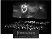 Lord of the rings in concert the two towers