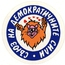 Синьото лъвче - символът на СДС в началото на 90-те