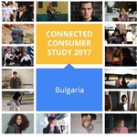 Изследването Connected Consumer Study