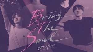 Bring The Soul: The Movie (2019) - плакат
